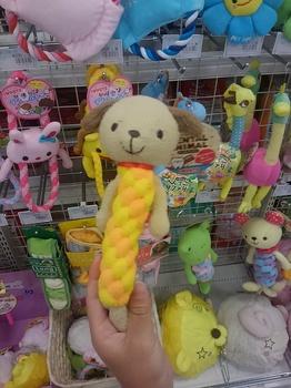 おもちゃ(元).JPG